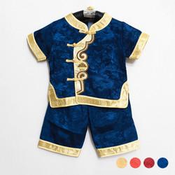 Samfu Shirt & Shorts Set