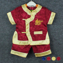 Samfu Trim Shirt & Shorts Set