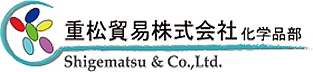 logo-shigematsu.jpg