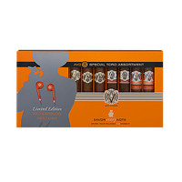 AVO 8 Robusto Assortment with LE Earbuds Cigars - Box of 8