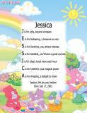 Personalized Care Bears Name Poem - Picnic Design