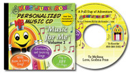 Kids Jukebox Music for Me Volume II A Full Day of Adventure Personalized Kids Music