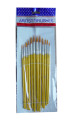 12pcs/Set, Hair: Nylon, Ferrule: Aluminium, Handle: Wooden