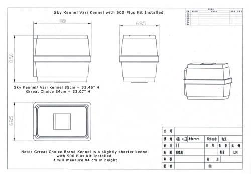 crate-measurements-small.jpg