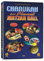 Chanukah on Planet Matzah Ball (DVD) (V542)