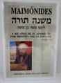Maimonides Mishna Torah Sinai Iad Jazaka- Mishna Torah Maimonides Hebrew / Spanish (BKS-MMT)