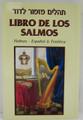 Libro De Los Salmos Sinai H/C Fonetic -Tehillim Hebrew/Spanish Phonetic (BKS-LDLSFN)