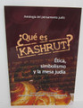 Que Es Kashrut - What is Kashrut (BKS-QEK)