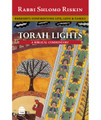 Torah Lights Bereshit Confronting Life, Love & Family By: Shlomo Riskin ( BKE-TL1 )