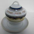Ceramic Honey Dish (HD-CHD4)