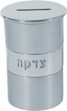 EM-TZA1 Anodized Aluminum Tzedakah Box Round - Silver