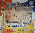 The Western Wall Floor Puzzle 250pc Isratoys  (GM-P125)