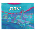 Turquoise Vista Silk Painted Challa Cover