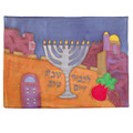 Jerusalem Menorah Silk Painted Challa Cover