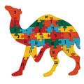 Emanuel Wooden Puzzles