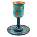 Emanuel Kiddush Cups