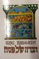 The Haggadah Sinai