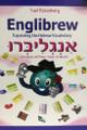 Englibrew אנגליברו        (BKC-390-2456)