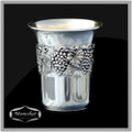 S/P 999 Kiddush Cup With Grape Design (33017)