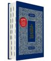 Classic Koren Tanakh Ma'alot Edition (BK-KTMH)