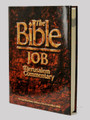 The Bible Job with the Jerusalem Commentary (Da'at Mikra איוב Iyov) BKE-TBJ