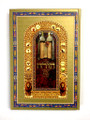 Torah Matan Art Hebrew ONLY (BK-TORA)