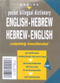 Prolog Pocket Bilingual Dictionary (BK-PDPS)