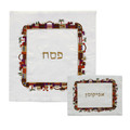 EM-MMB1 Embroidered Matzah Cover- Jerusalem Square Multicolor