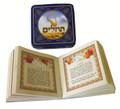 """תהילים  Tehillim Matan Art 2""""x2"""" Tin Gift Box (BK-THTIN)"""