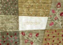 EM-AMA1 Embroidered Afikomen Bag - Gold