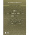 The Philosophical Quest ( BKE-TPQ )