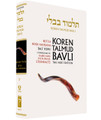 Koren Talmud Bavli Standard (Black & White) V11 Beitza & Rosh Hashana (BK-KTBBW11)