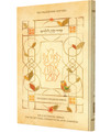 The Koren Children's Siddur Ashkenaz ( BK-KCSA )