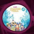 Kids Haggadah For Pesach Rav Yosef Zvi Rimon P/B (BKE-HSPRMN1)