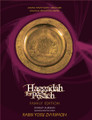 Haggadah for Pesach Shirat Miriam FAMILY EDITION BKE-HSPRMN3