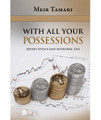With All Your Possessions Jewish Ethics and Economic Life By: Meir Tamari (BKE-WAYP)