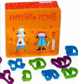 Alef Bet Cookie Cutters (Bake with Letters) (GM-AB964)