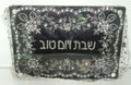Challah Tray with Knife Blue / Flowers (CB-825)