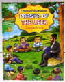 Chumash Bamidbar Parsha of the week for children aged 7 and up (BKC-POTWBD)