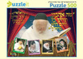 Rav Chaim Kanievsky Puzzle 500 Pc (GM-P402-3)
