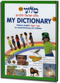 My Dictionary Hebrew English Dictionary For Children (BKC-199-517)