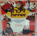 Alef Beit Letters Memory Game 54pc (GM-343)