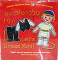 Let's Dress Yoni Educational Toy Ages 3-7 (GM-542)