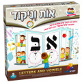 Letters & Vowels Flash Cards אות וניקוד (GM-G069)