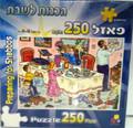 Puzzle Prepairing For Shabbos 250PC (GM-P067)