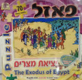 The Exodus of Egypt Puzzle 70 Pc (GM-P204)