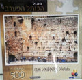Puzzle The Western Wall 500PC (GM-P300-2)