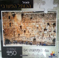 Puzzle The Western Wall 250PC (GM-P300)