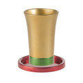 Anodized Aluminum Kiddush Cup and Saucer Silver Gold/Green/Red (EM-GM3)