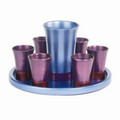 Anodized Aluminum Kiddush Set with Tray Purple/Blue (EM-GSS3)